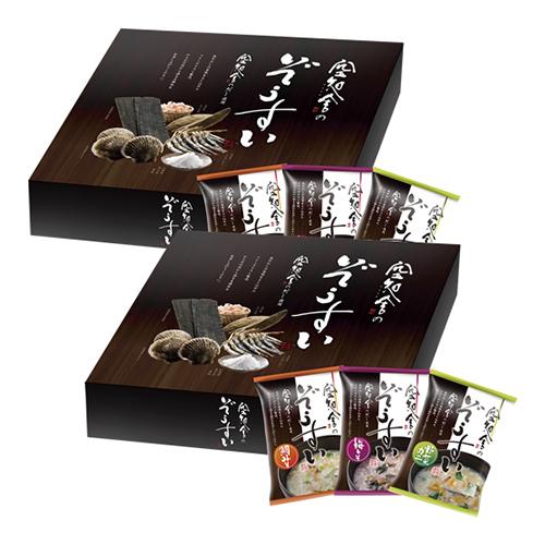 空知舎のぞうすい15個入【雅】×2 送料無料