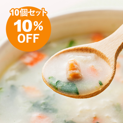 【10%OFF】鮭のほわいとクリームスープ×10個セット 保存食