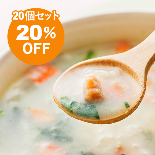 【20%OFF】鮭のほわいとクリームスープ×20個セット